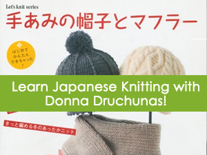 Japanese Knitting with Donna Druchunas