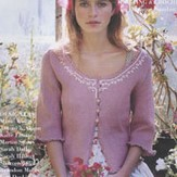 Rowan Knitting & Crochet Magazine 41
