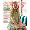 Debbie Bliss Knitting Magazine - Sprsum14