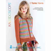 Cotton Classic 5th Edition Spring/Summer 2011 (Kaleidoscope)